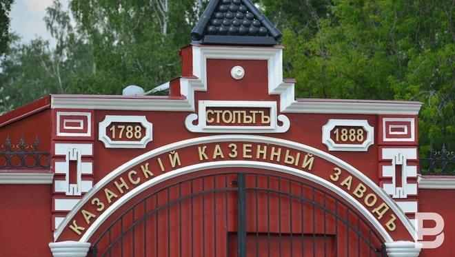 Закрывать пороховой завод в Казани пока не планируют