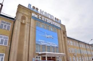 КАПО им. Горбунова объединят с ОАО «Туполев»