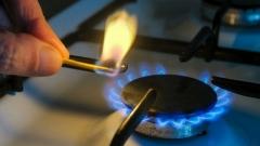Новости  - Президент РТ поручил проверить подачу газа в жилых домах республики