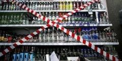 Новости  - В Казани закрыли 6 цехов по производству суррогатного алкоголя