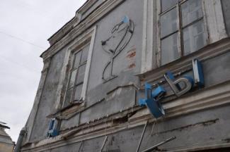 В Казани начали разбирать еще один старинный особняк
