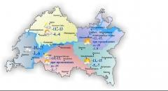 Новости Погода - Сегодня по Татарстану небольшой снег и мороз