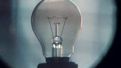 Новости Общество - Завтра в нескольких районах города не будет света
