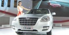 Новости  - Китайский автоконцерн запустит в Татарстане сборку автомобилей Dongfeng