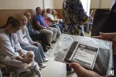 Новости  - Туроператоры не в состоянии вернуть деньги за неиспользованные туры в Египет