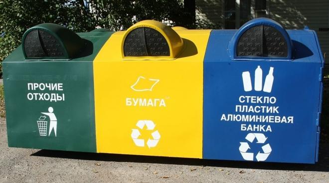 Эксперимент в Казани: детская площадка за раздельный сбор мусора