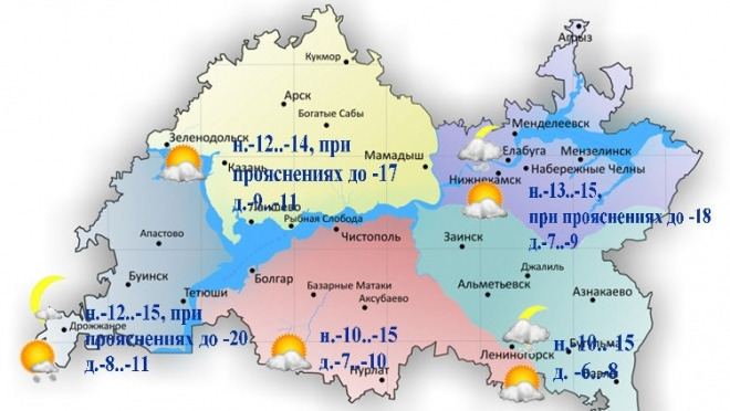Сегодня по республике ожидается небольшой снег