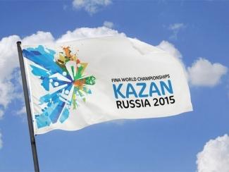 В ЧМ-2015 примут участие 8 спортсменов из Казани