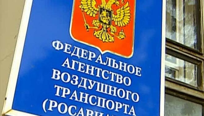 Новости  - Во время ЧМ-2018 над Казанью ограничат полеты