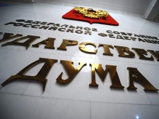 Известно, кто займет места депутатов Госдумы РФ вместо Минниханова и Ахметова