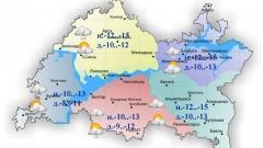Сегодня по Татарстану ожидается небольшой снег