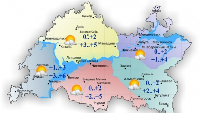 7 ноября в Татарстане облачно и без существенных осадков