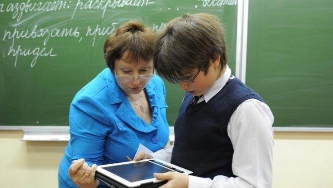 Минобрнауки РФ предлагает повысить зарплаты учителям