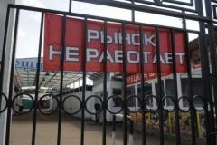 """Новости  - В """"Новой Туре"""" не будет места малому бизнесу?"""