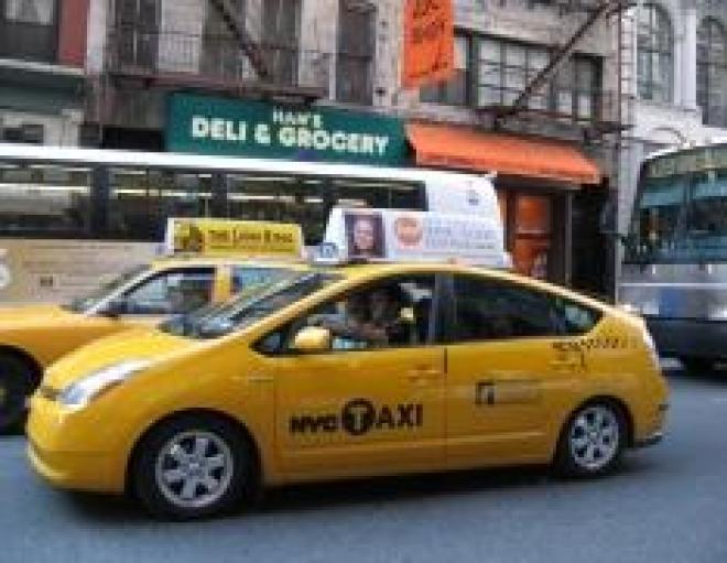 Свободное передвижение или переезд в большом городе