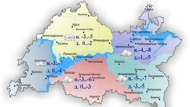 Сегодня днём в Татарстане температура поднимется до нуля градусов