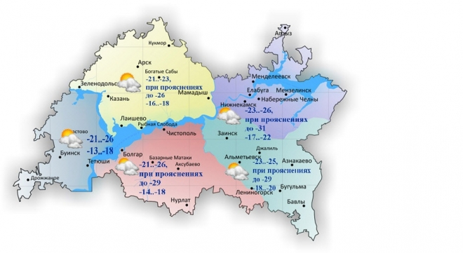 Сегодня по Татарстану ожидается до -29 градусов