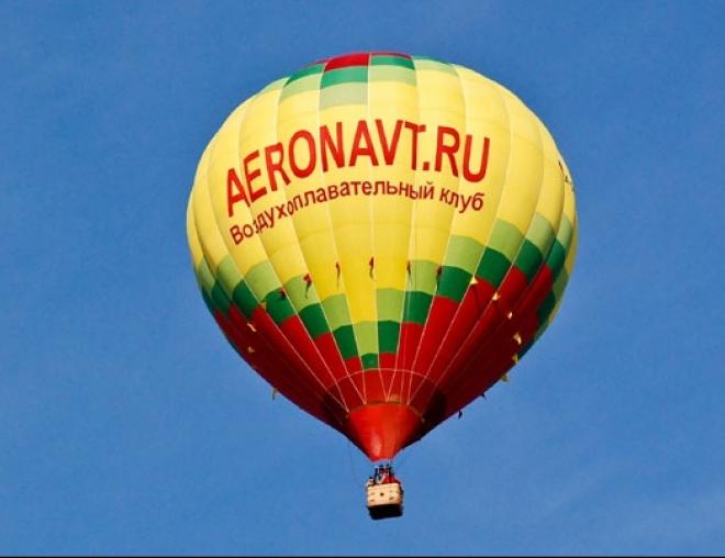 Как происходит полет на воздушном шаре?
