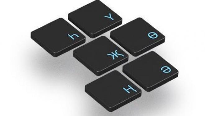 Студия дизайна в Казани создала первую клавиатуру на татарском языке