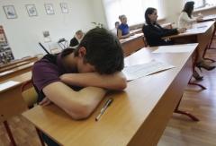 Новости  - 202 татарстанских выпускника провалили ЕГЭ по русскому