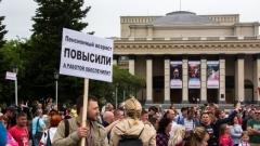 30 июня в Казани пройдет митинг против повышения пенсионного возраста