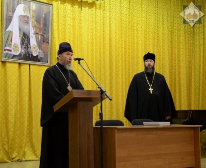 Гомосексуальный скандал в казанской духовной