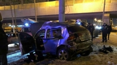 Новости Происшествия - Смертельное ДТП у«Меги»: погибло двое