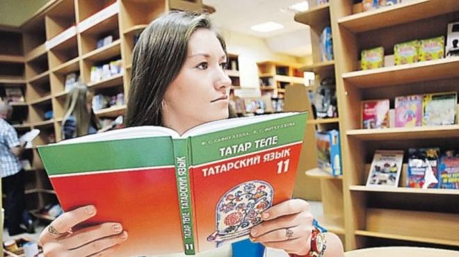 Казанскую школу оштрафовали за равное количество часов татарского и русского языков