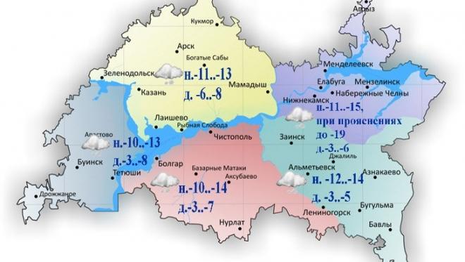 12 января днем по Татарстану местами метель и мокрый снег