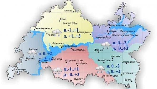 По Татарстану сегодня ожидается мокрый снег и морось