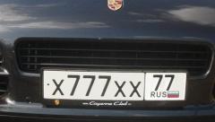 Новости Транспорт - Автомобилистам предложили самим выбрать номер для своей машины
