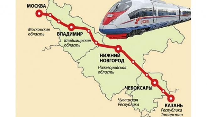 Сроки строительства ВСМ Москва-Казань определят только в октябре