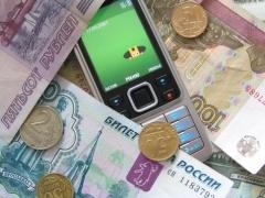 Новости  - Татарстанским сотовым операторам придется заплатить штрафы за завышение тарифов