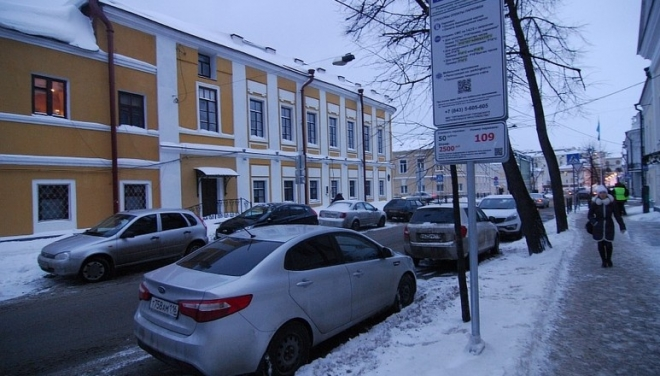 Власти города опубликовал список дней, когда парковки будут бесплатными