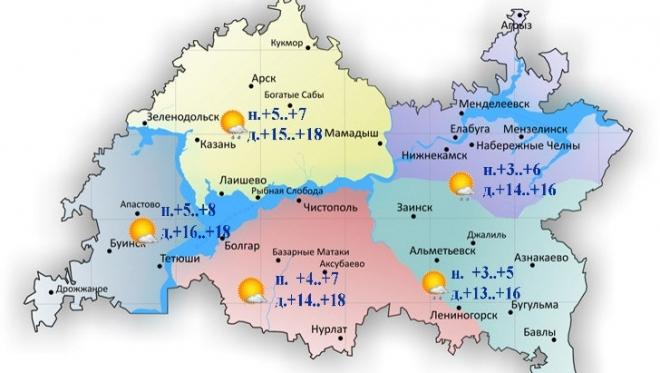 25 апреля по Татарстану ожидается небольшой дождь