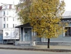 Новости  - В усадьбе Боратынских 5 сентября пройдет интереснейший вечер и экскурсия