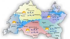 19 марта в Казани и по республике ожидается переменная облачность