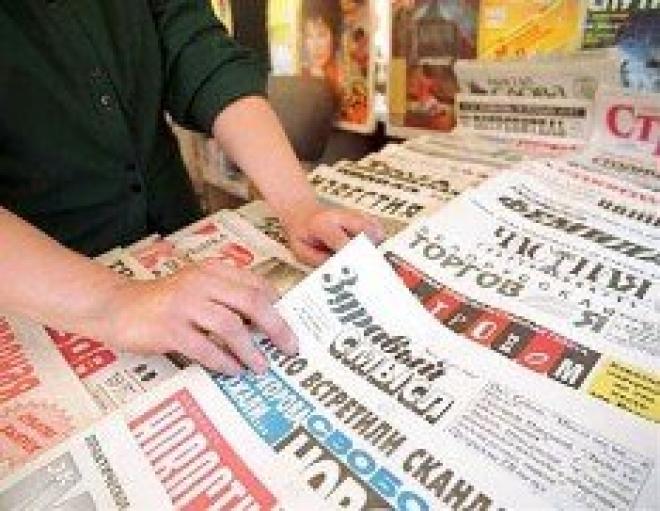 История появления первых СМИ
