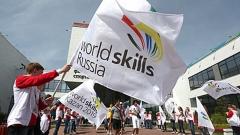 В Сочи объявили набор волонтеров на WorldSkills Kazan-2019