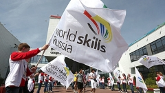 Новости Общество - В Сочи объявили набор волонтеров на WorldSkills Kazan-2019