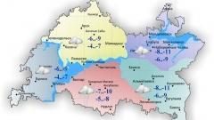 Новости  - В Казани и других районах республики температура опустится до -4..-9˚