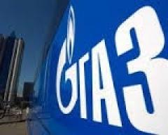 Новости  - В Татарстане массово будут переводить транспорт на газ