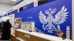 Новости  - Почта России: теперь в очередях необходимо стоять меньше