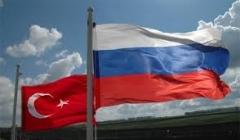 Новости  - В Казани пройдет российско-турецкий форум общественности