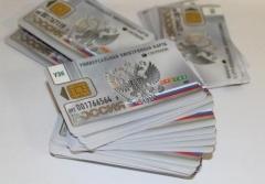 Новости  - В Татарстане начинают выдавать универсальные электронные карты