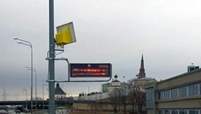 В Казани на одной из остановок впервые поставили солнечную батарею