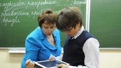 Новости Наука и образование - Учителей русского языка и математики проверят на знание своих предметов