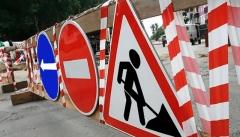 С завтрашнего дня закроется движение по улице Гагарина