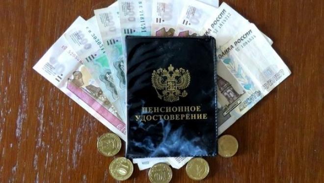 В России может появиться новый налог для работающих граждан