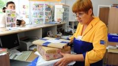 """Новости  - На более 5% могут подняться цены на услуги в """"Почте России"""""""